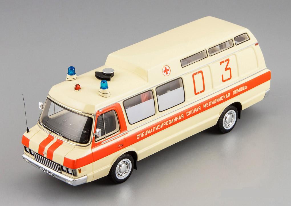 ZIL-118KA Soviet Ambulance