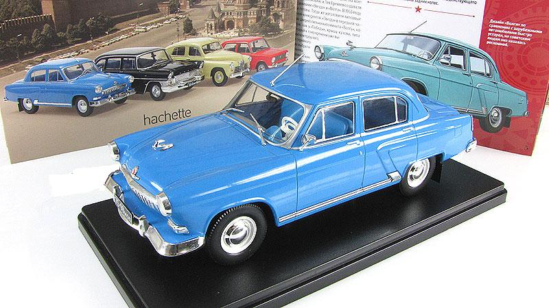 GAZ-21 I VOLGA 1959 Blue «Легендарные советские автомобили» 1/24