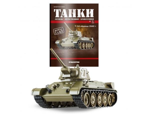 T-34 1942 «Танки Легенды Отечественной Бронетехники» 1/43