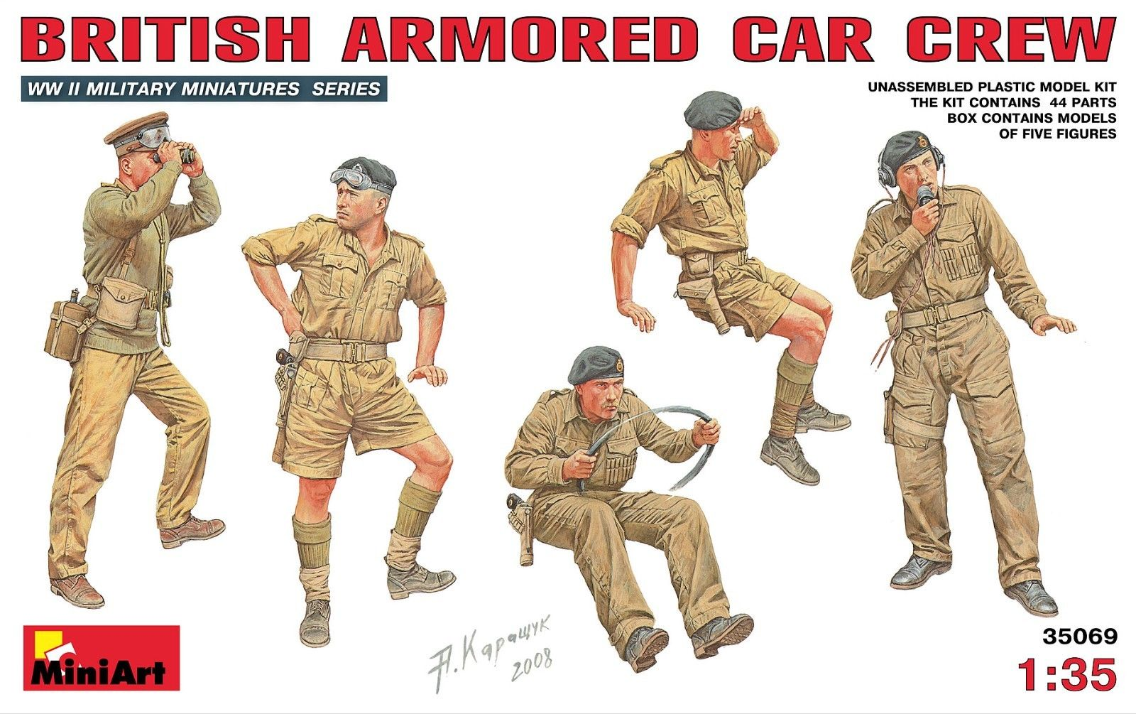 British Armoured Car Crew