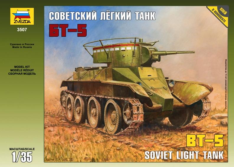 Soviet Tank Bt-5