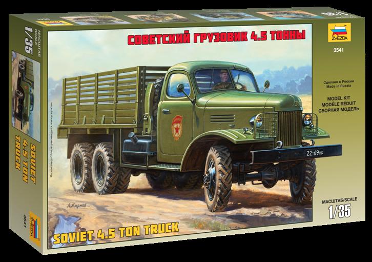 ZIS-151 Soviet Truck