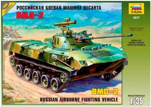 BMD-2 R. Airborne Tank