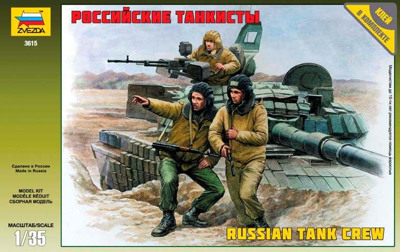 Russian Modern Tank Crew