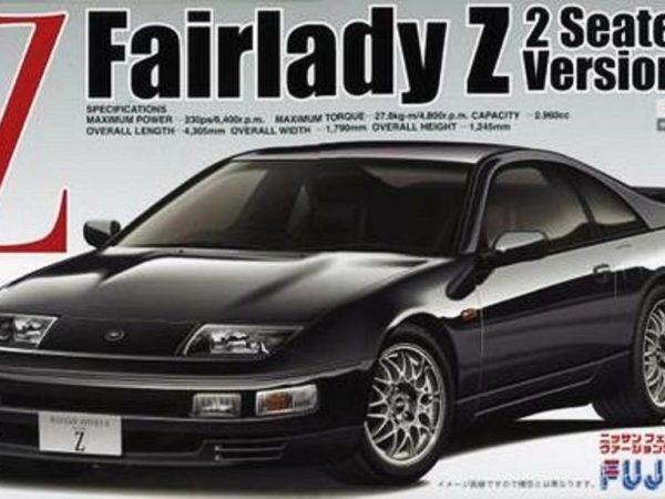 Nissan Fairlady Z 2 Seater Version S