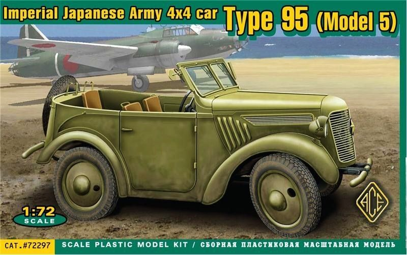 Kurogane Type 95 Model 5 (Japan WW2)