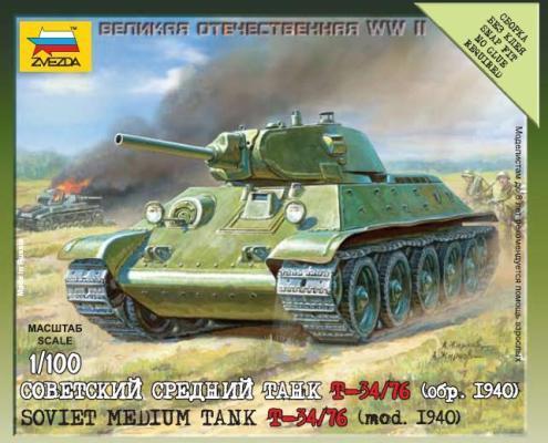 Soviet Medium Tank T-34/76 (Mod.1940)  1/100