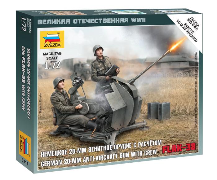 German Anti-Aircraft Gun with Crew