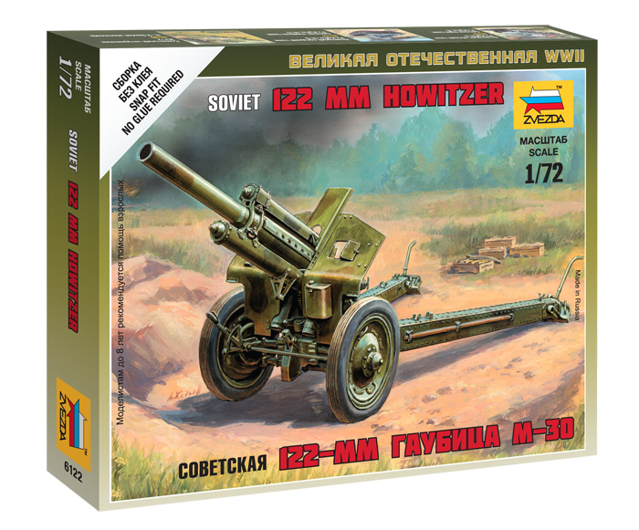 Soviet 122-mmm Howizer M-30  1/72