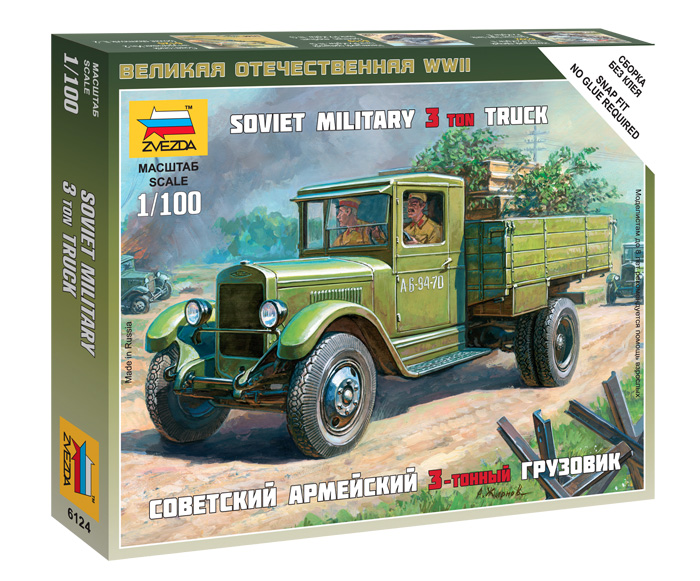 Soviet Military 3 ton Truck ZIS-5 1/100