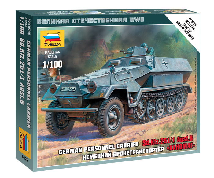 German Personnel Carrier Sd.Kfz.251/1 Ausf.B   1/100