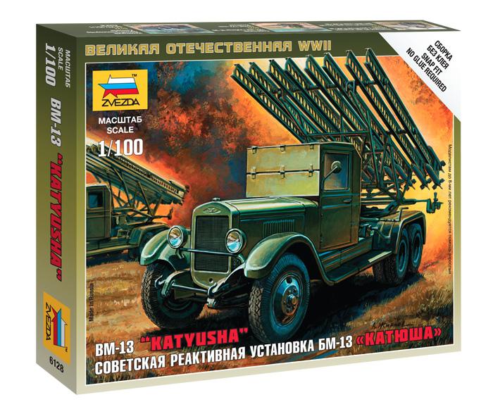 Soviet BM-13 Katyusha  1/100