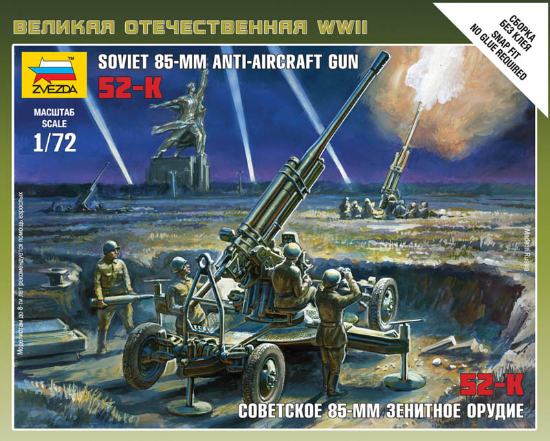 Soviet 85mm Anti-Aircraft Gun 52-K With Crew   1/72