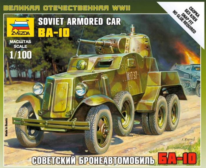 Soviet Armoured Car BA-10  1/100