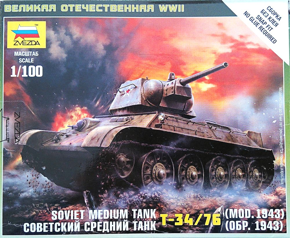 Soviet Medium Tank T-34/76 (Mod. 1943) 1/100
