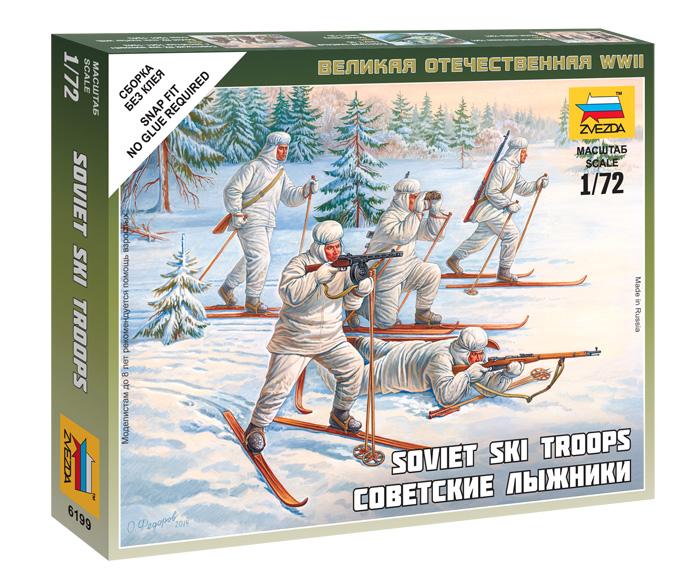 Soviet Ski Troops  1/72