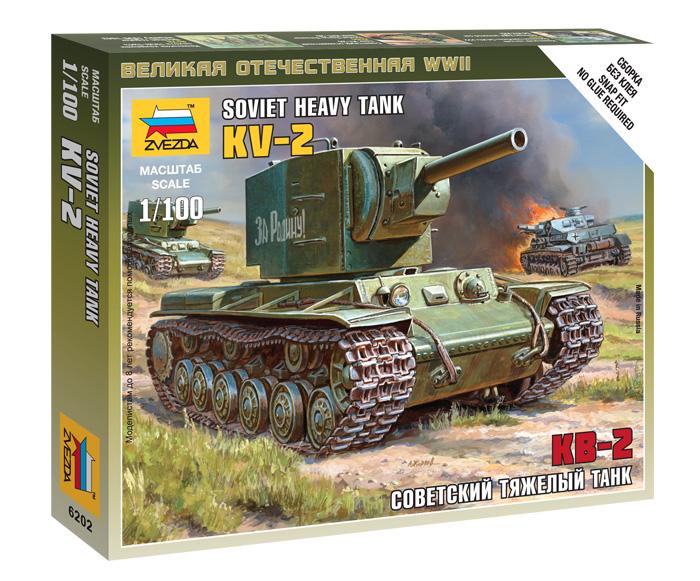 Soviet Heavy Tank KV-2  1/100
