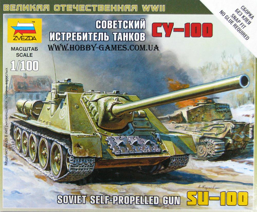 Soviet Self-Propelled Gun SU-100  1/100