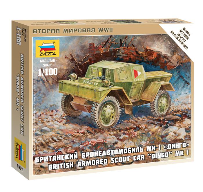 British Armored Scout Car Dingo MKI  1/100