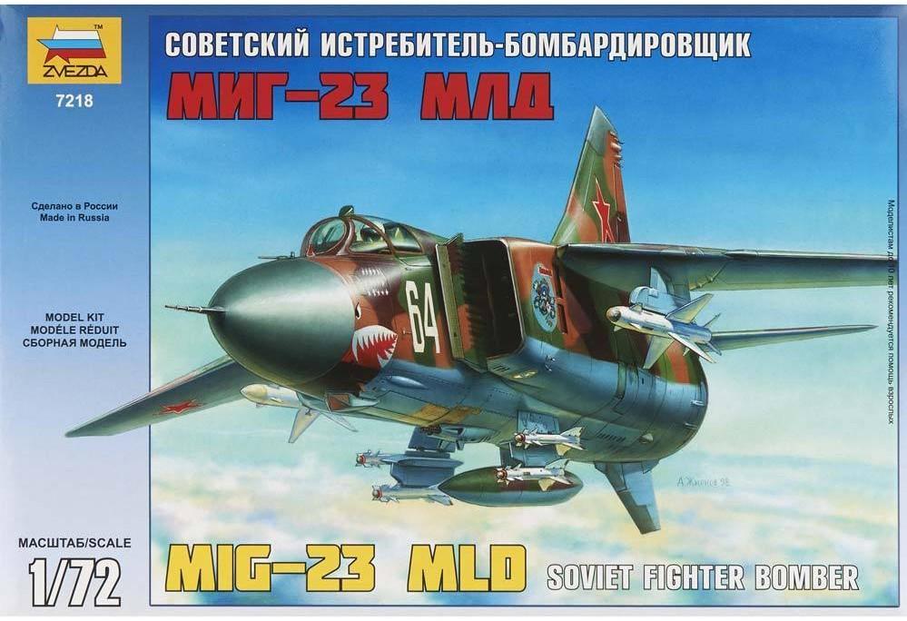 Soviet Fighter MIG-23 MLD