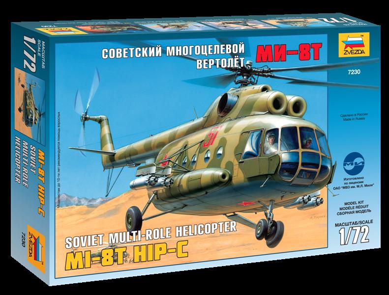 MIL MI-8T Soviet Helicopter