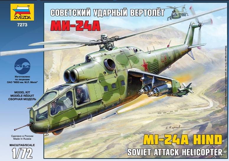 Mil Mi-24A Hind