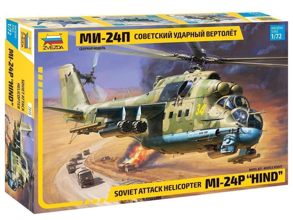 Soviet Attack Helicopter Mi-24P Hind