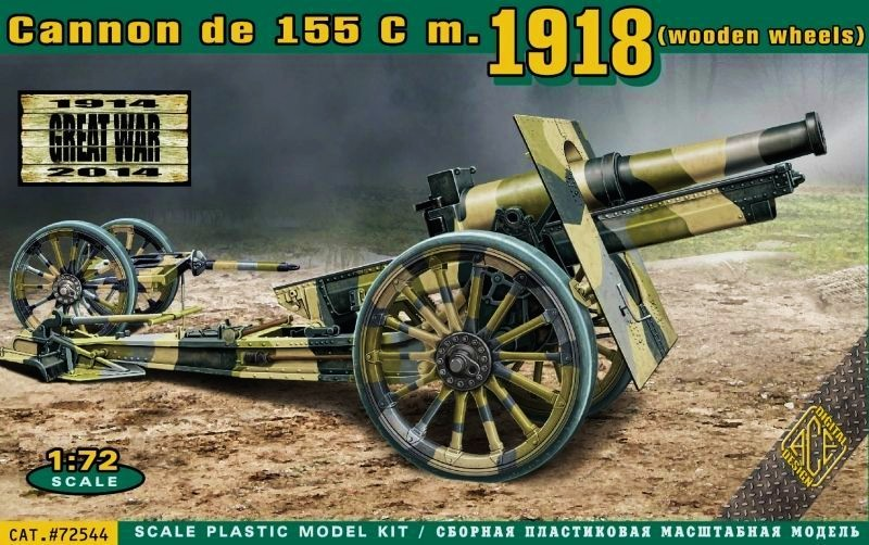 US 155mm howitzer model of 1918 (wooden wheels)