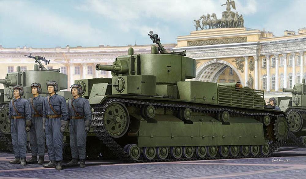Soviet T-28E Medium Tank