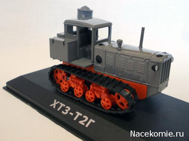 Traktor HTZ-T2G ajakirjaga