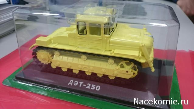 Traktor DET-250 kollane ajakirjaga