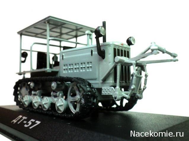 Traktor DT-57 ajakirjaga