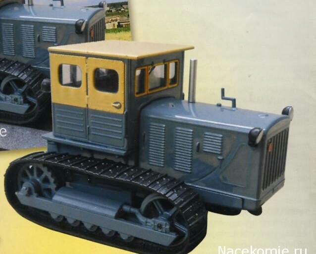 Traktor Stalinets-80 hall ajakirjaga
