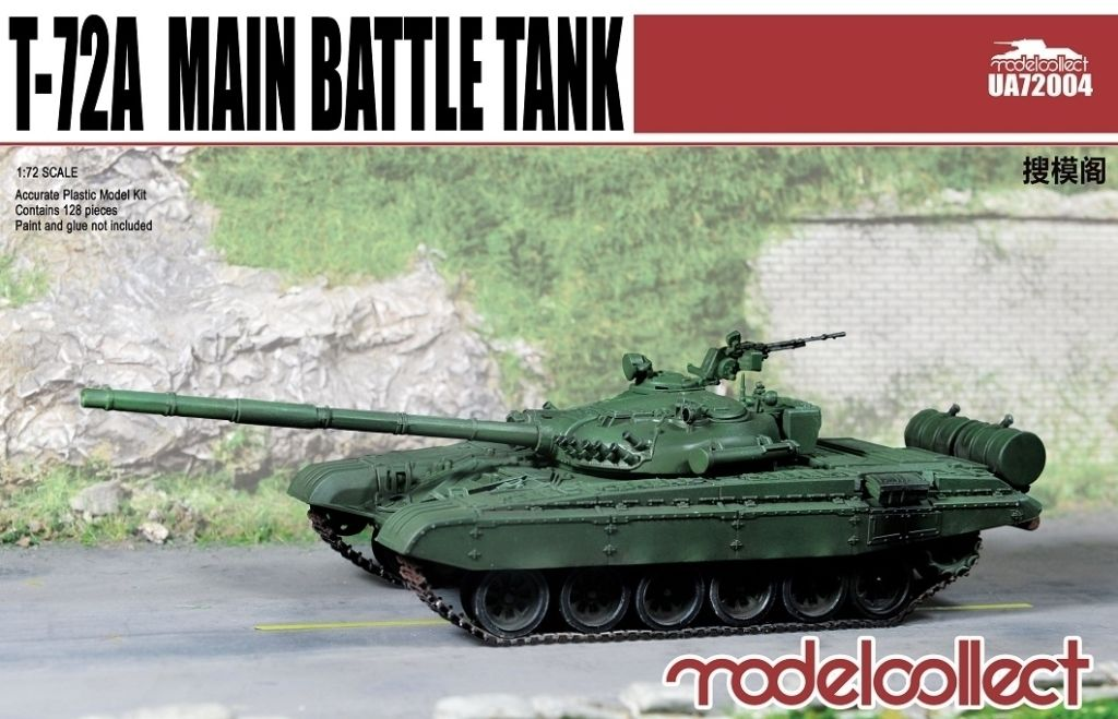Russian T-72A Main battle tank