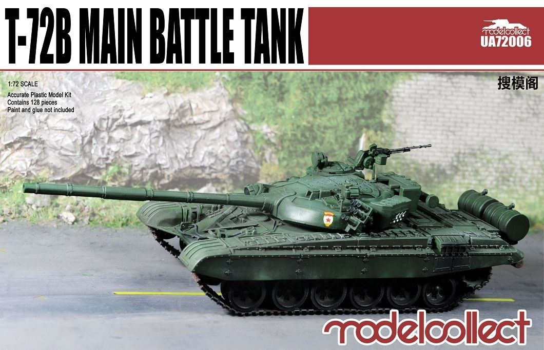 Russian T-72B/B1 Main battle tank