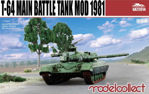 Russian T-64 Main Battle Tank Mod 1981