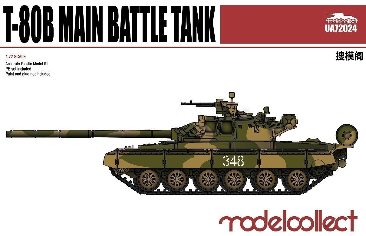 Russian T-80B Main Battle Tank