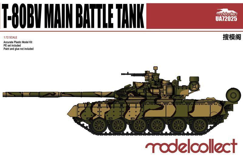 Russian T-80BV Main Battle Tank