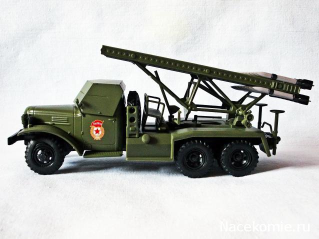 ZIS-151 Katjuusha ajakirjaga