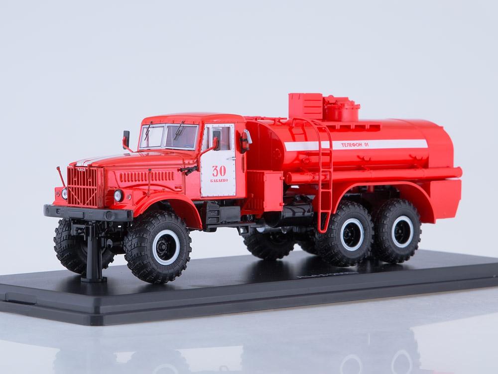 KRAZ-255B Fire tanker AC-8,5