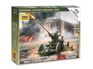Soviet 37mm Anti-Aircraft Gun 61-K with Crew 1/72